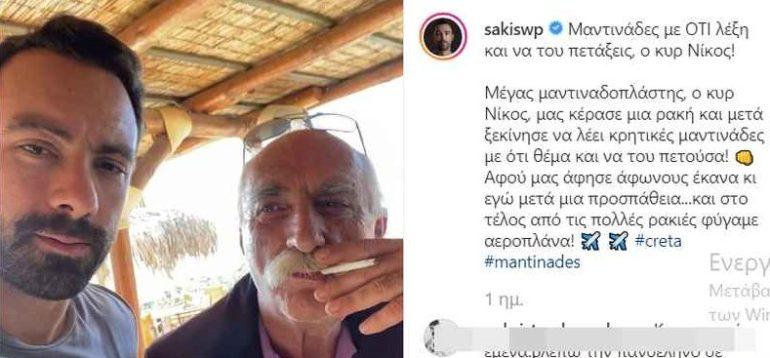 Ο Τανιμανίδης, οι μαντινάδες του κυρ.Νίκου και οι τσικουδιές