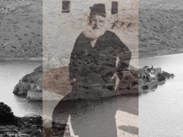 Ο ιερέας της Σπιναλόγκας που κοινωνούσε τους λεπρούς και χρησιμοποιούσε το ίδιο κουτάλι για τον εαυτό του