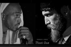 Αντώνης Μαρτσάκης vs Rakim - Η Κίσσαμος συναντάει τη Νέα Υόρκη