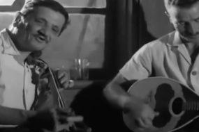 Η Σπιναλόγκα, ο Καρεκλάς και η ταινία του Werner Herzog