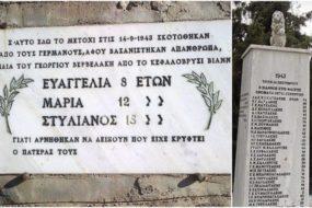 Η ιστορία της μαρμάρινης πλάκας στο μνημείου στο Κεφαλοβρύσι της Κρήτης