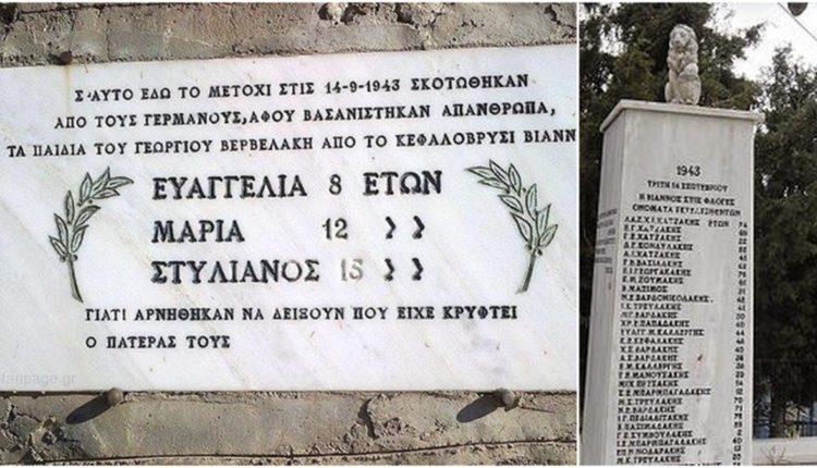Η ιστορία της μαρμάρινης πλάκας του μνημείου στο Κεφαλοβρύσι της Κρήτης