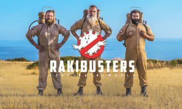RAKIBUSTERS – Η Κρήτη με τη ρακή της, σώζει τον κόσμο από τον Κορονοϊό