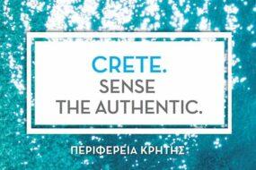 """Crete, Sense The Authentic"" - Η εξαιρετική καμπάνια της περιφέρειας Κρήτης"