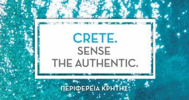 """Crete, Sense The Authentic"" – Η εξαιρετική καμπάνια της περιφέρειας Κρήτης"