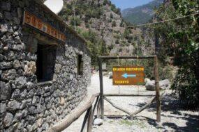 Κλειστό παραμένει το Φαράγγι της Σαμαριάς λόγω κορονοϊού