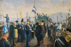 Ένωση Κρήτης