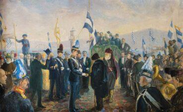 Τα γεγονότα στην Κρήτη κατά τη δεκαετία του 1890