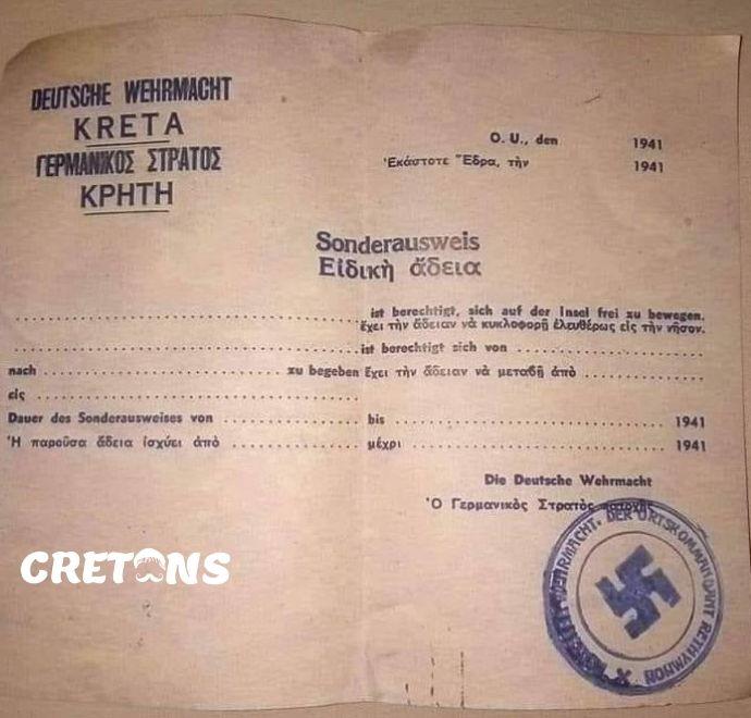 Άδεια κυκλοφορίας επί Γερμανικής κατοχής