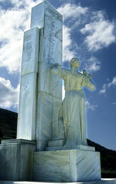Μνημείο της σφαγής του Κέδρους στο Άνω Μέρος