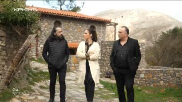 Κώστας Κακουδάκης, Μιχάλης Πετσάκης | Δια…κρητικά