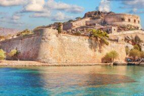Ας θυμηθούμε τη Σπιναλόγκα, το νησί των λεπρών