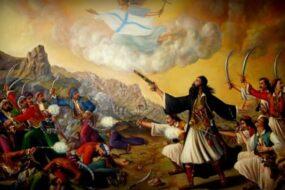 Ο ξεσηκωμός της Κρήτης το 1821. Η εναρκτήρια μάχη δόθηκε στις 14 Ιουνίου του 1821 στο χωριό Λούλο